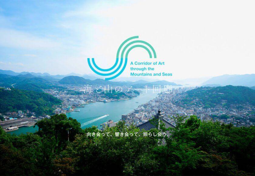 山本基が尾道で新作インスタレーションを発表。海と山のアート回廊、十字路 -ONOMICHI ART CROSSROADS-連携企画。