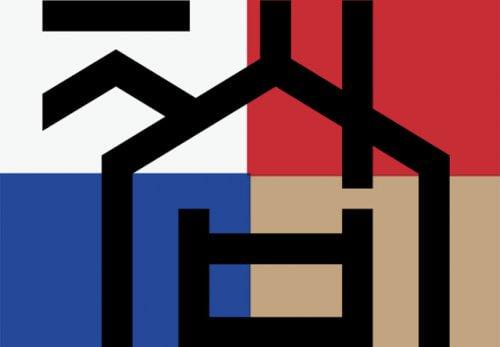 変容する家,山本基,金沢21世紀美術館