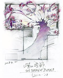 変容する家,山本基,紫の季節